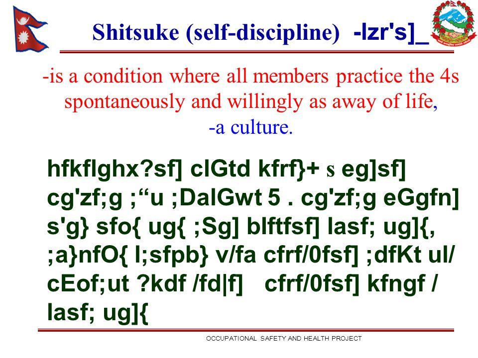 Shitsuke (self-discipline) -lzr s]_
